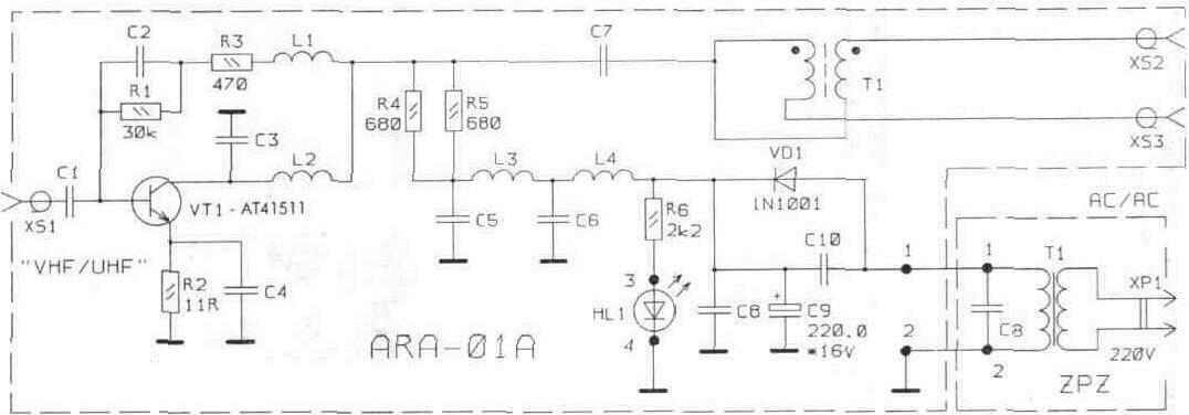 Принципиальная схема ARA-01A